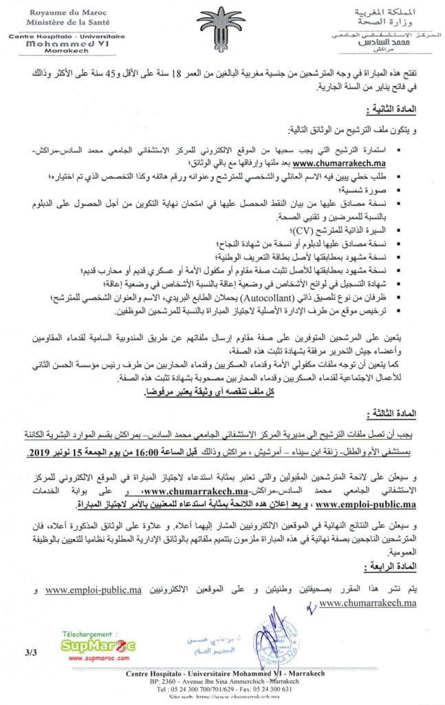 CHU Marrakech concours de recrutement 30 Infirmiers et techniciens et cadres 2019