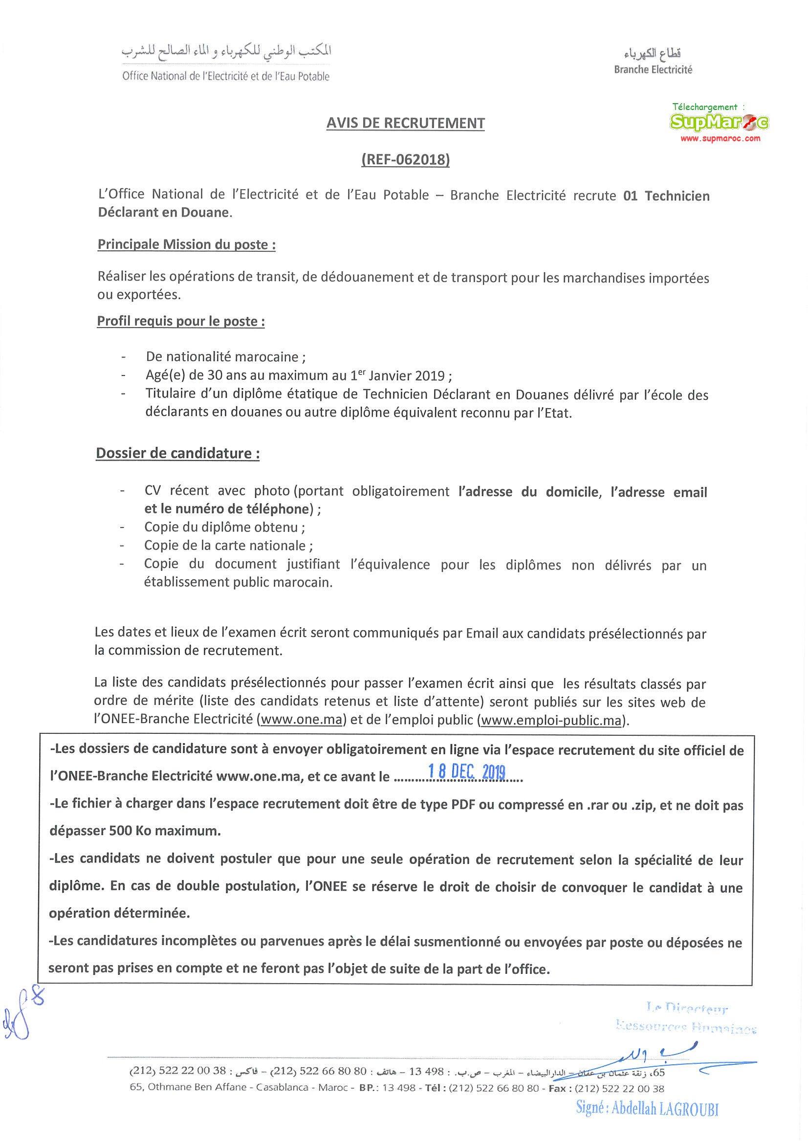 ONEP -Branche Electricité- recrutement 514 Concours des techniniens et Ouvriers 2019-2020
