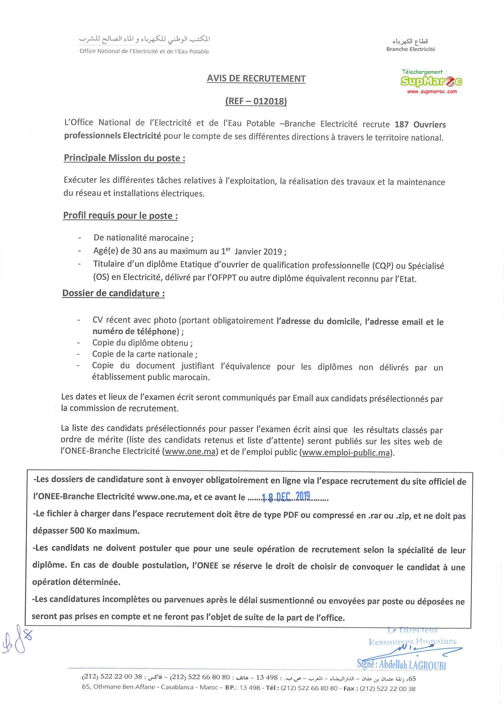 ONEP -Branche Electricité- recrutement 514 Concours des techniciens et Ouvriers 2019-2020