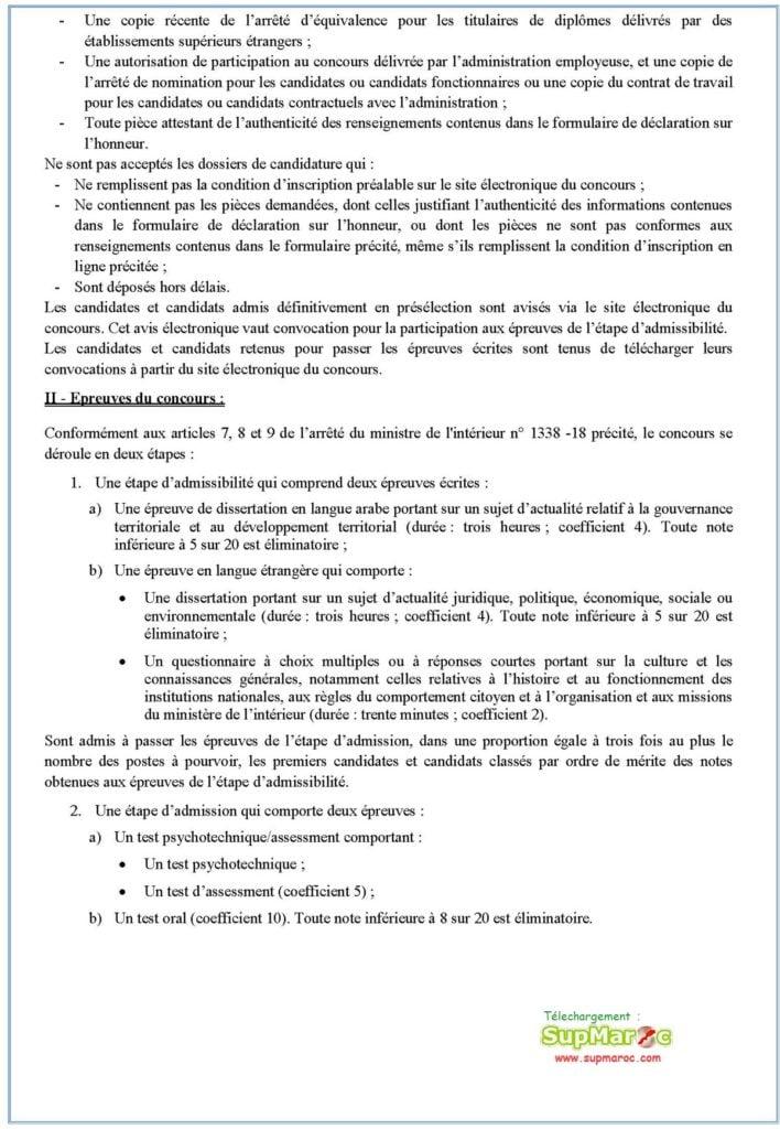 concours Institut Royal Administration Territoriale IRAT 2020-2022