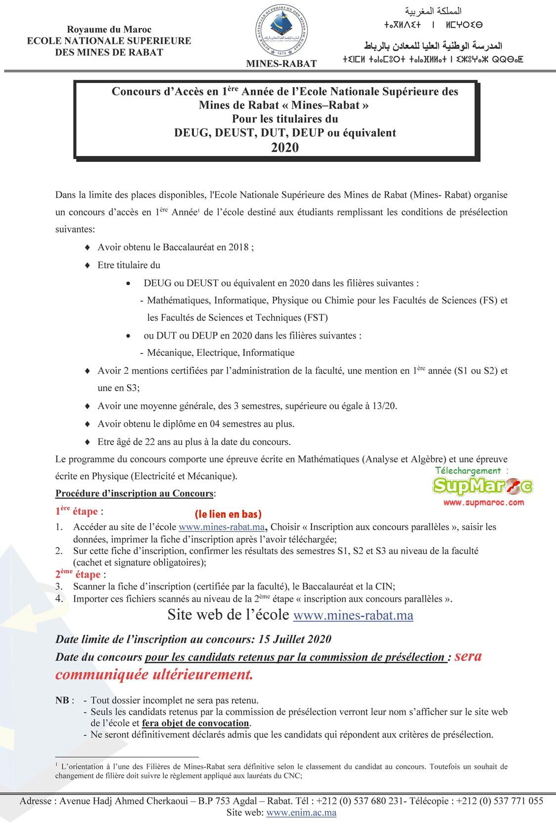 Concours Accès 1ère année Mines-Rabat   DEUG, DEUST, DUT, DEUP 2020-2021