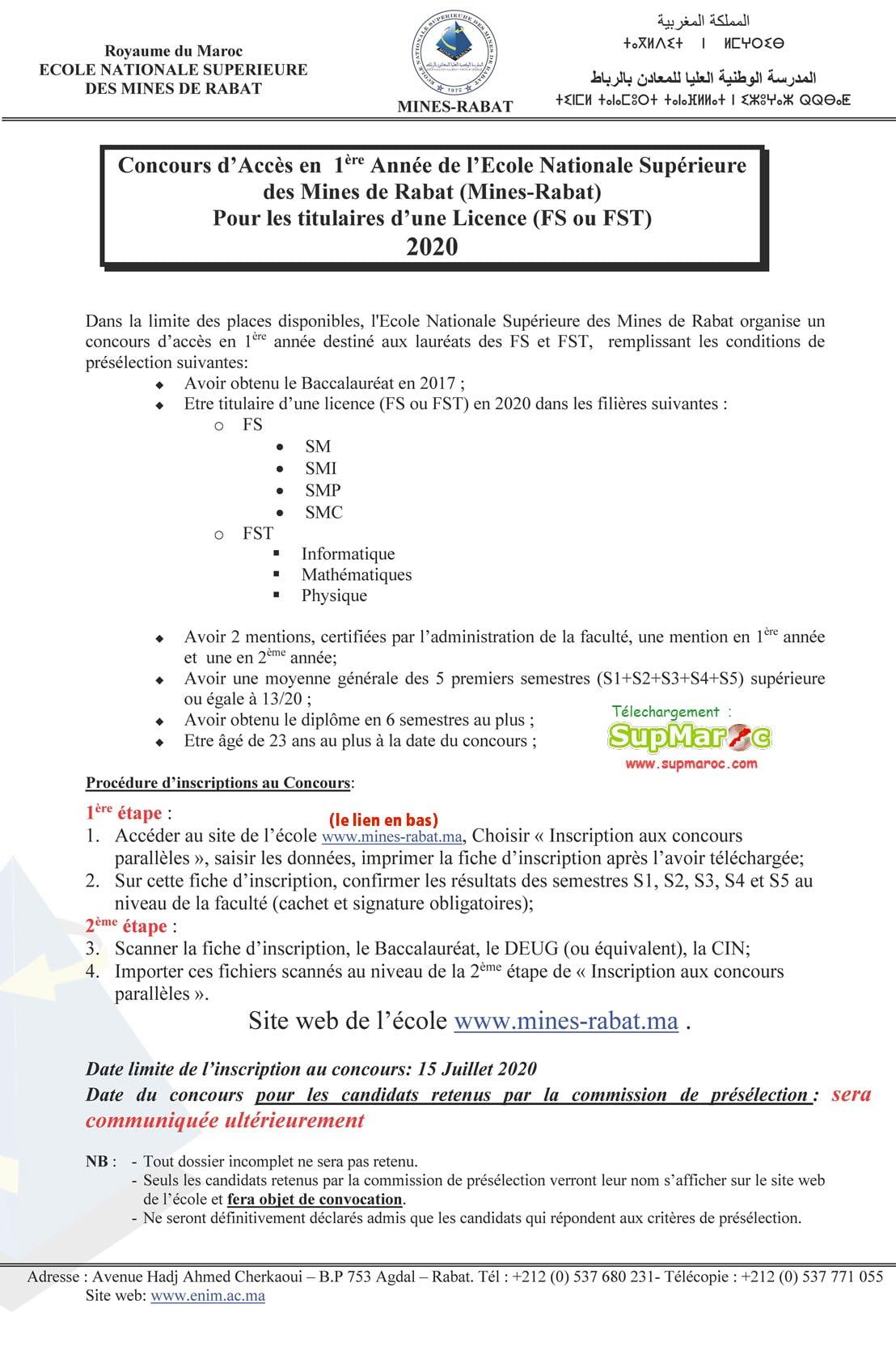 Mines Rabat Concours parallèle Accès en1ère année 2020-2021 titulaire licence