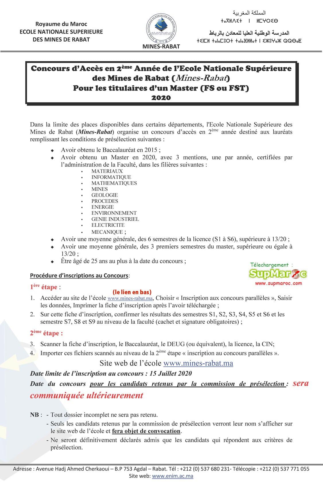 Concours d'Accès en 2eme année de l'EcoleMines-Rabat Pour les titulaires master FS ou FST Dernier Délai 15-07-2021