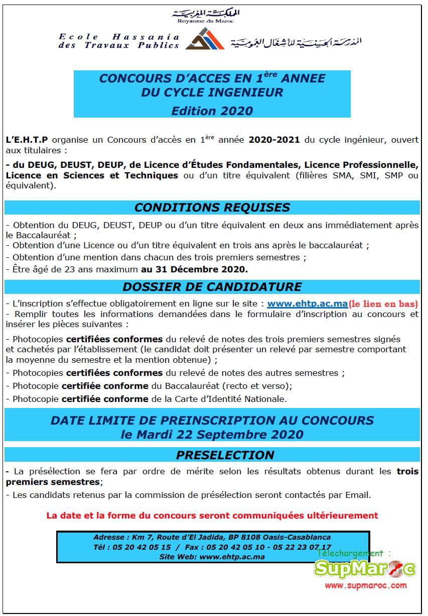 Concours EHTP Ecole Hassania Travaux Publics Casablanca DEUG 2020 -2021