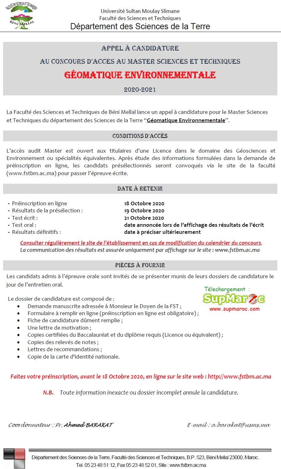 FST Béni Mellal concours  Master GÉOMATIQUE ENVIRONNEMENTALE 2020 -2021