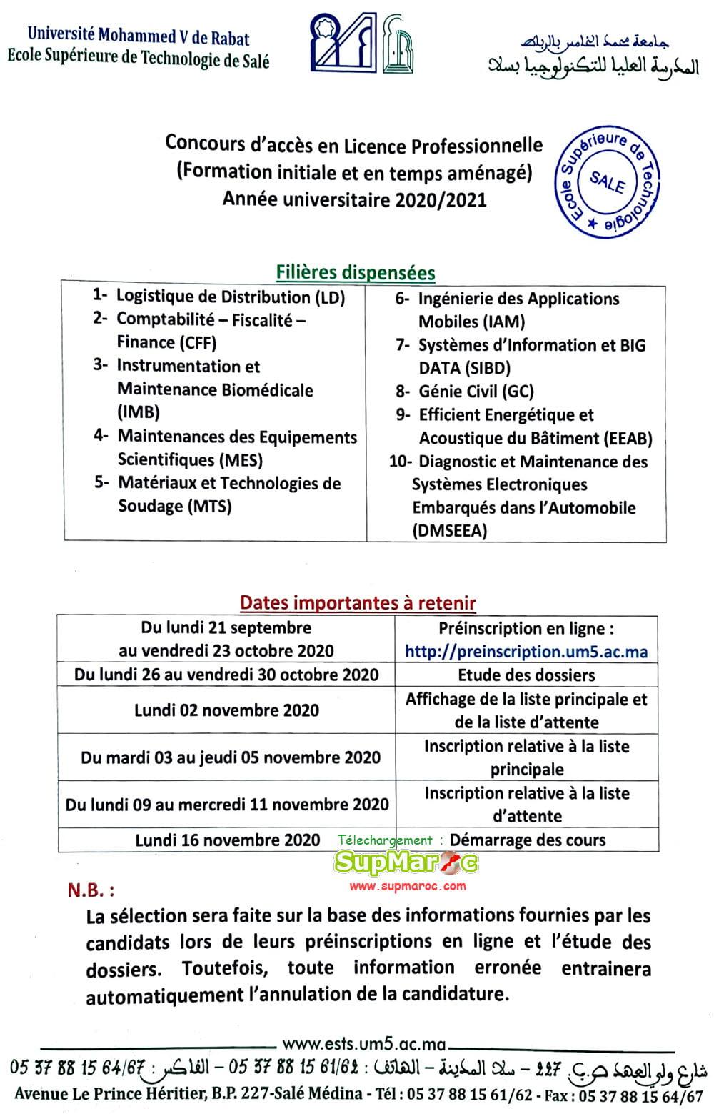 EST Salé Concours lp  Licence Professionnelle 2020 2021