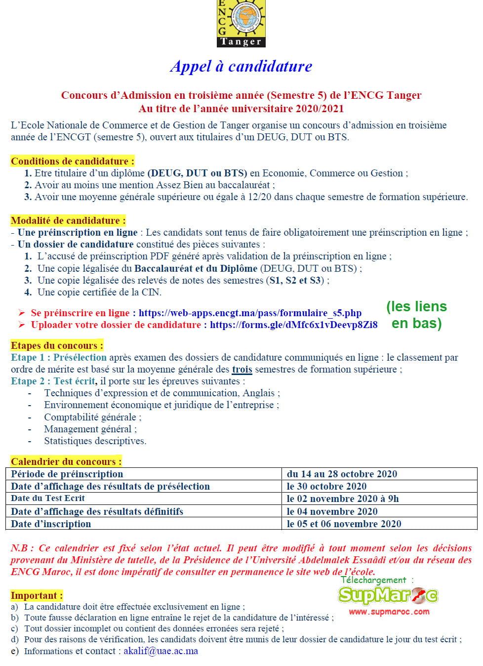 ENCG Tanger Concours 3ème  année S52020 2021