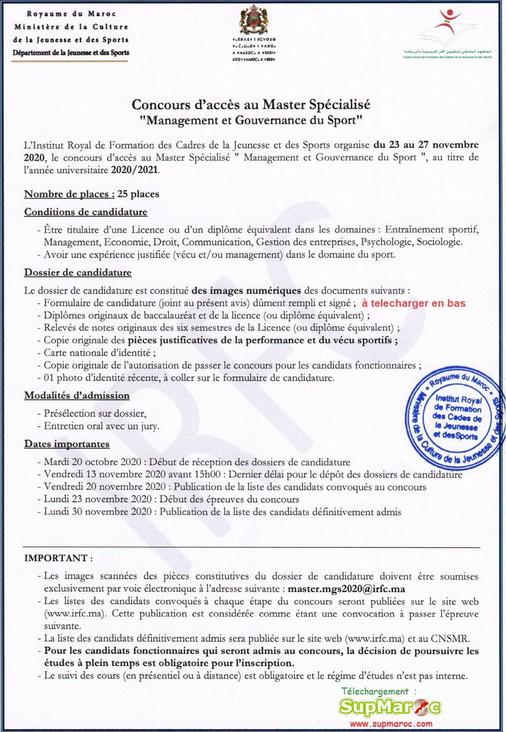 Concours d'accès au Master Spécialisé IRFC Institut Royal Formation Cadres 2020 / 2021