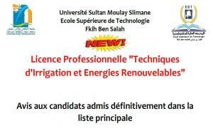 EST Fkih Ben Saleh Résultats concours Lp 2020