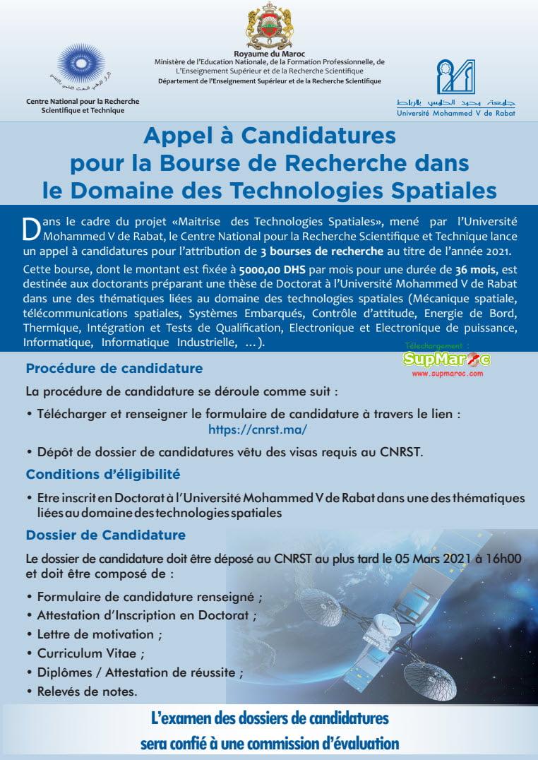 CNRST Bourses Maîtrise Technologies Spatiales 2021