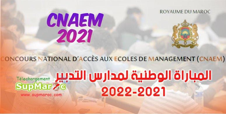 CNAEM Concours National Écoles Management 2021