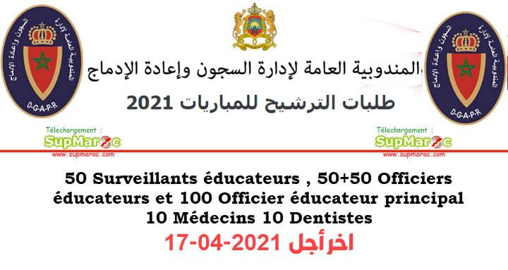 Concours recrutement administration pénitentiaire 2021