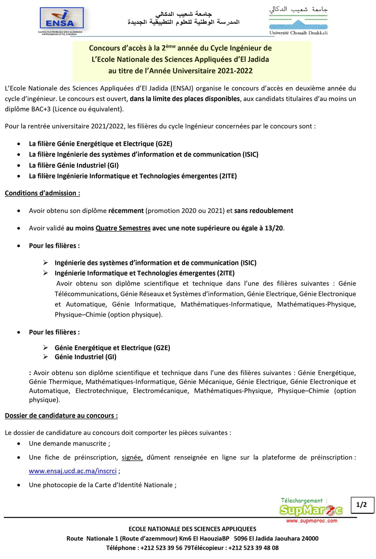 ENSA El jadida Concours  2eme année C.Ingénieur 2021 2022