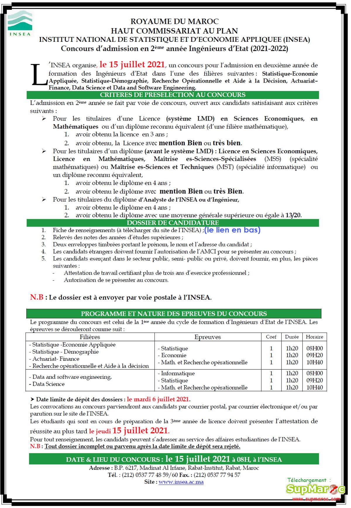 Concours  INSEA  Rabat 2eme cycle ingénieur 2021 2022