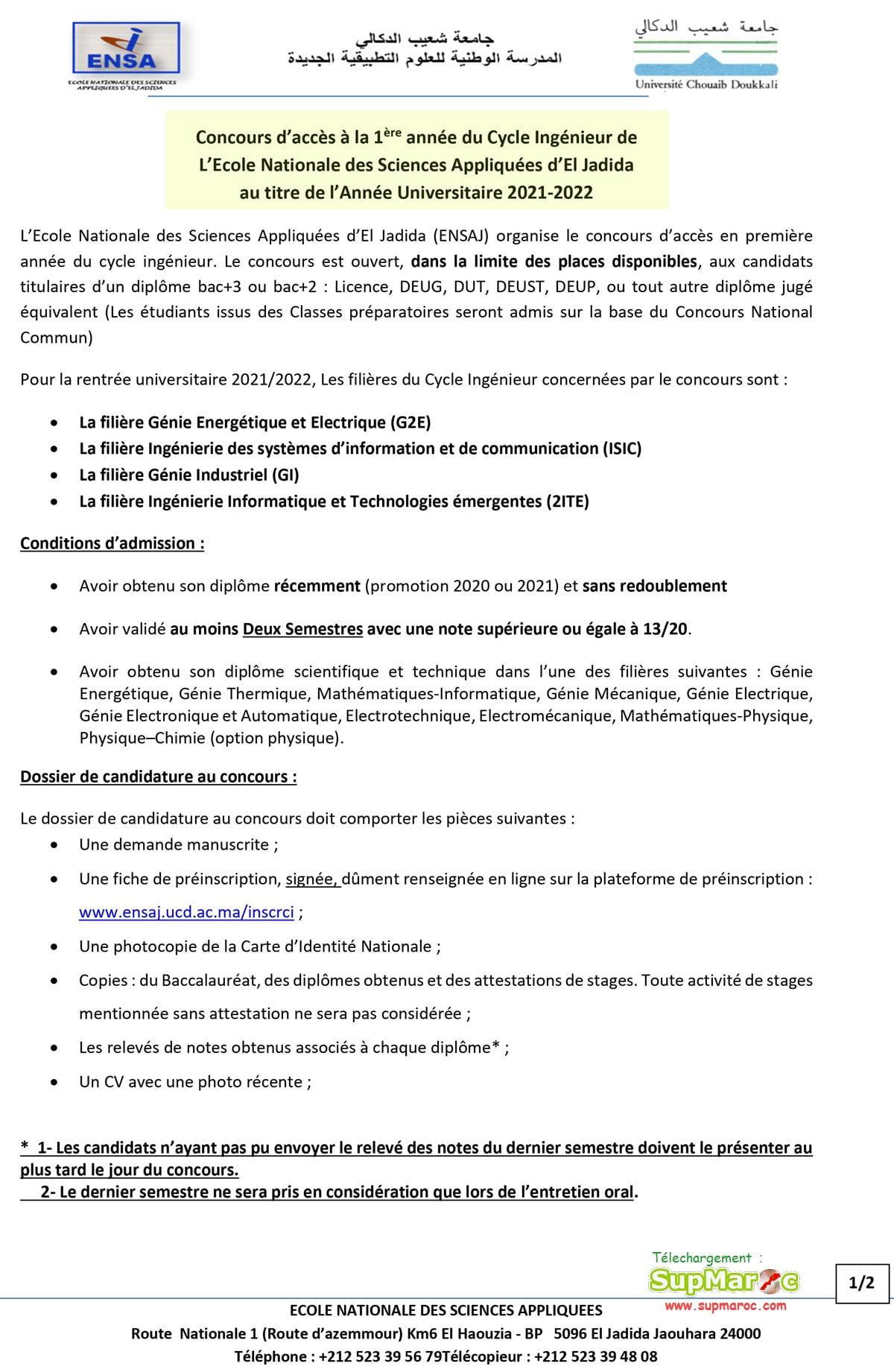 Concours ENSA El jadida 1ere année Ingénieur 2021 2022
