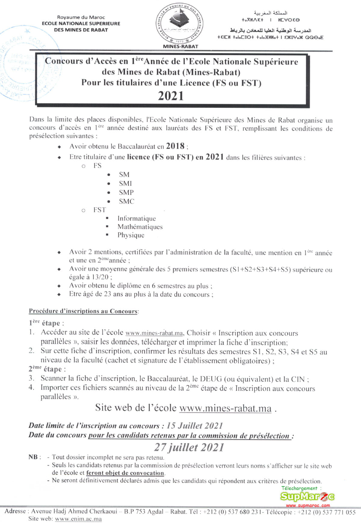 Mines Rabat Concours parallèle1ère année 2021-2022