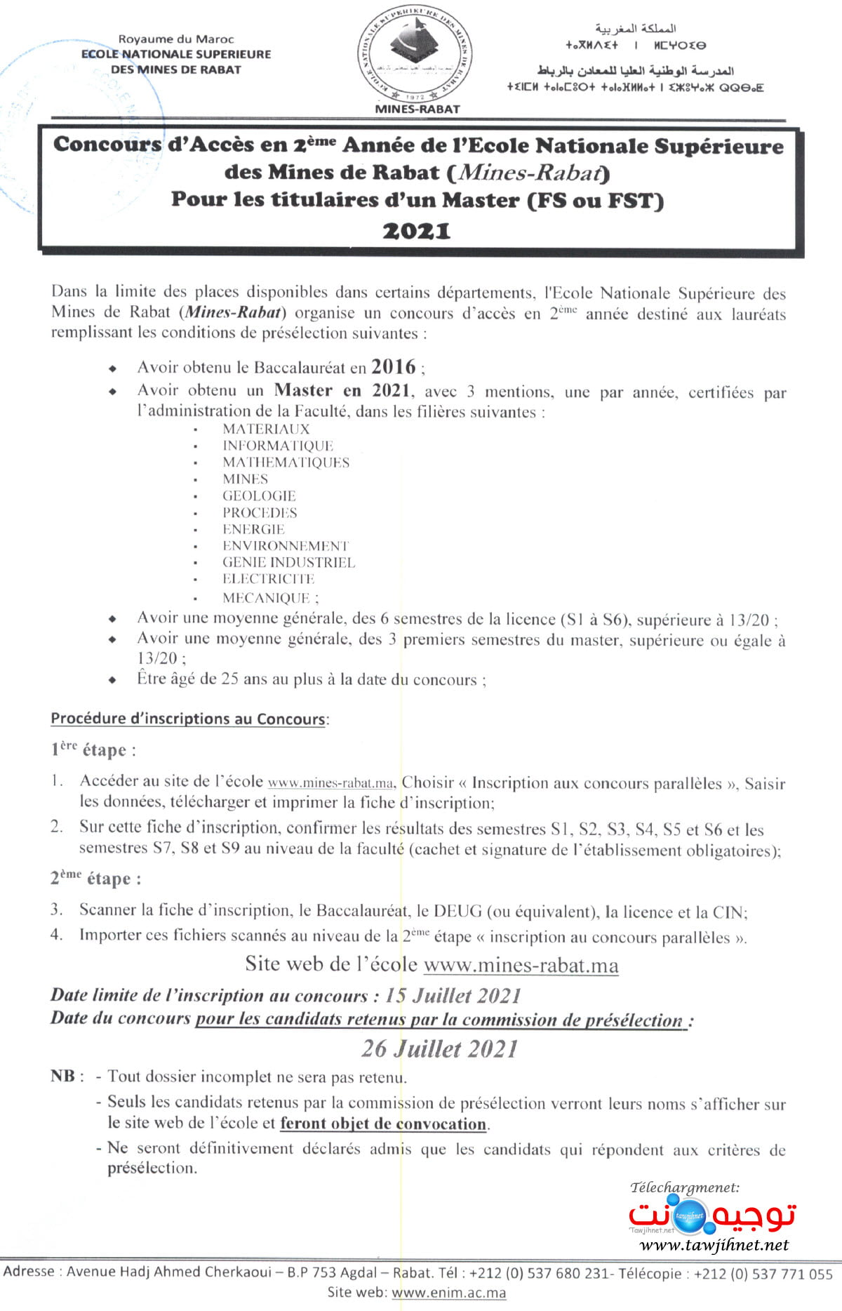 Mines Rabat concours titulaires master 2021-2022