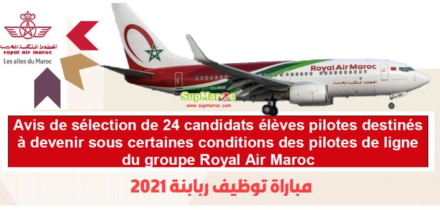 Concours 24 pilotes  ligne Royal Air Maroc RAM 2021