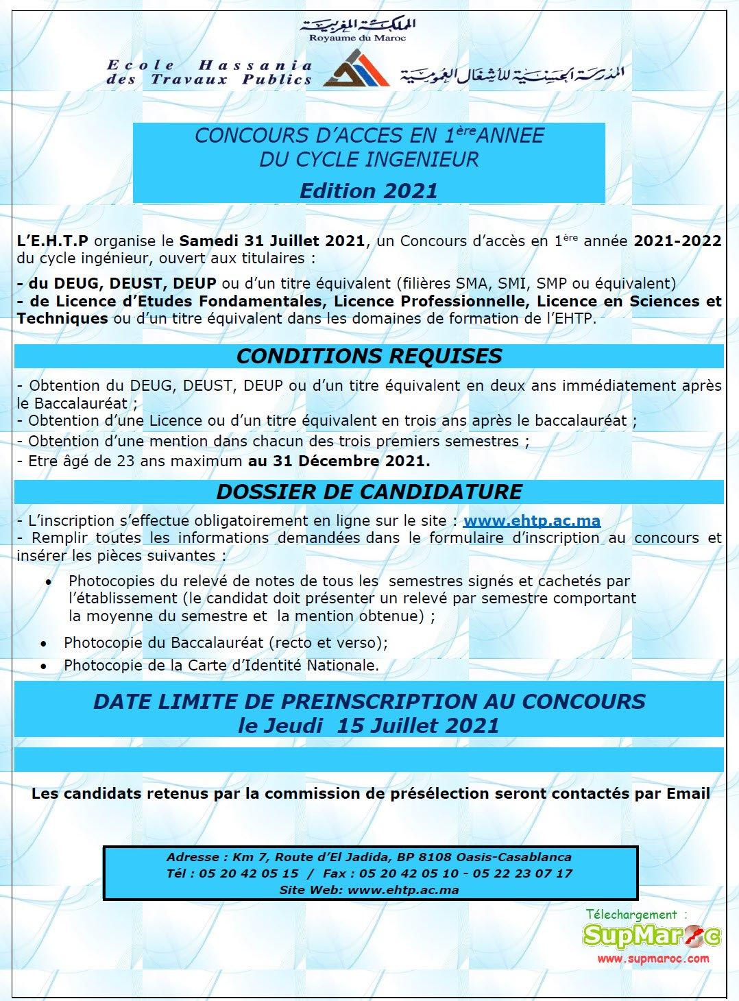Concours EHTP Ecole Hassania Travaux Publics Casa  2021-2022