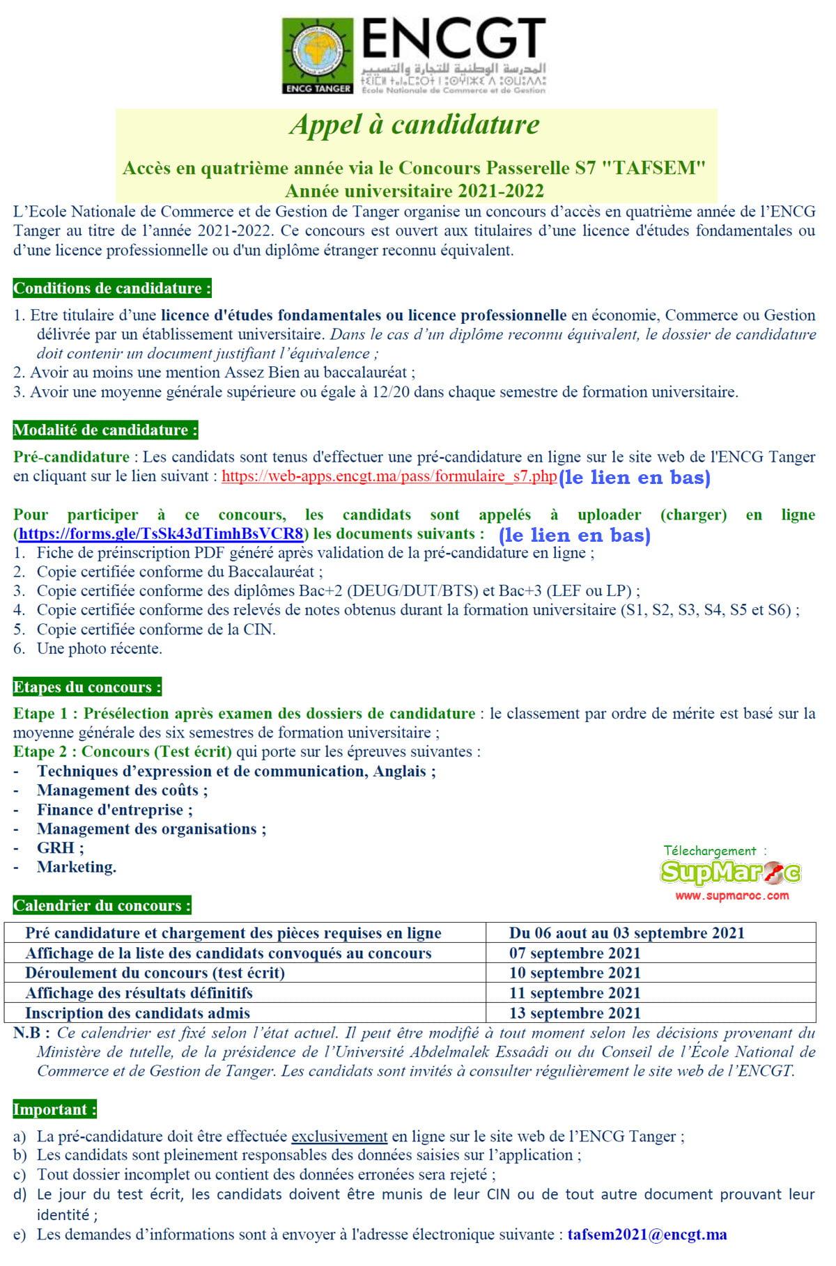 ENCG Tanger Concours 4ème  année S72021 2022