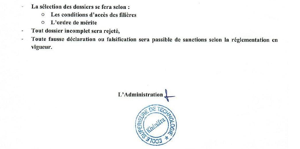 EST Khenifra Concours  licences professionnelles lp 2021-2022