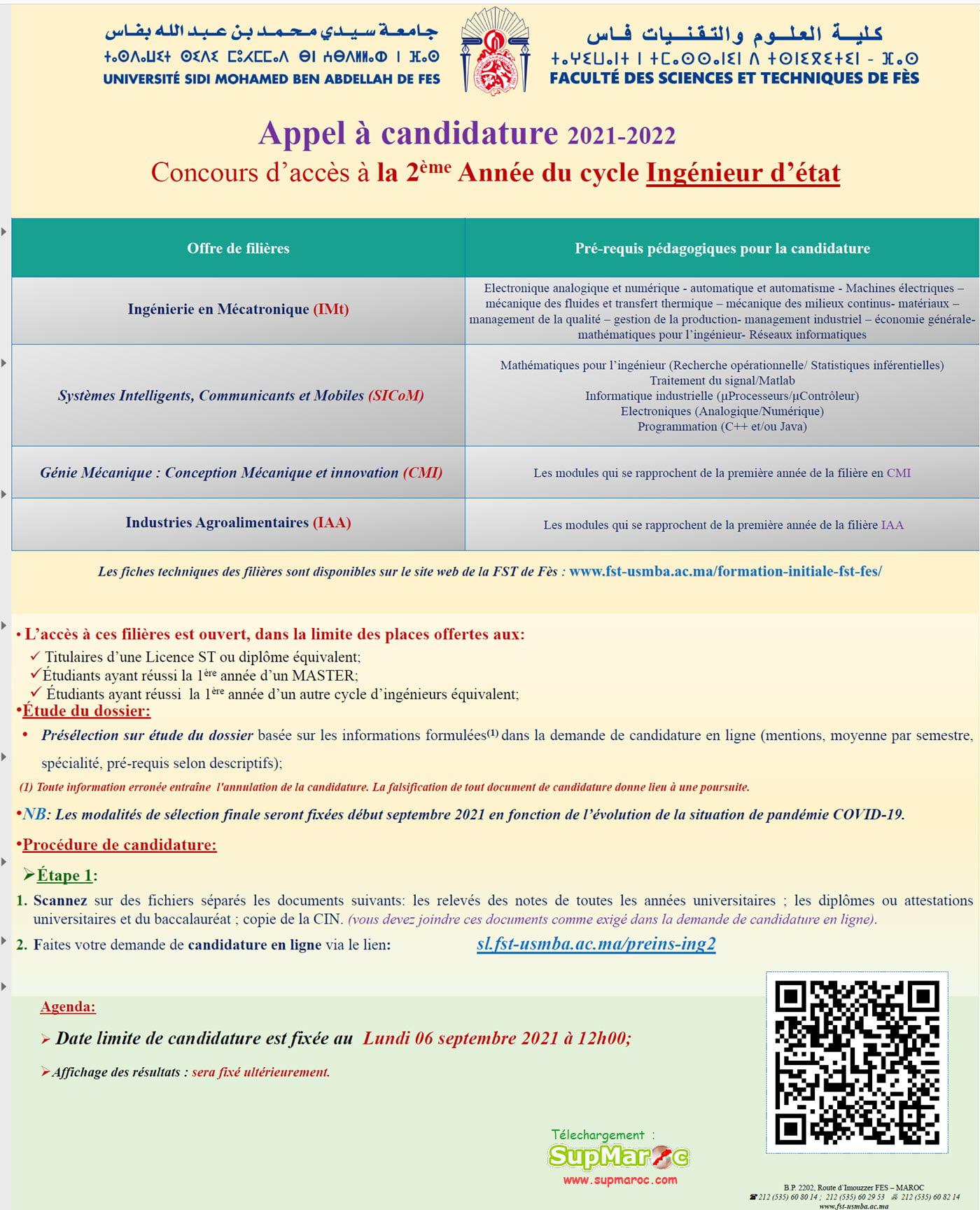Concours FST Fes 2eme Année c.Ingénieur 2021 2022