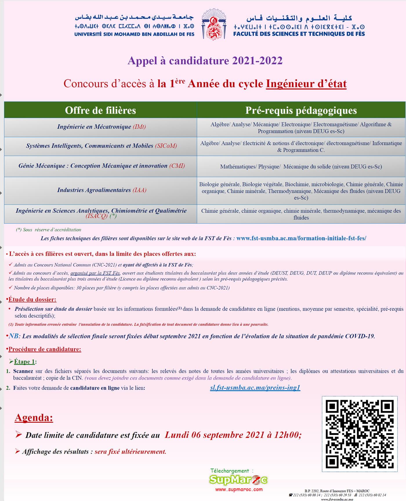 Concours FST Fes 1ere Année c. Ingénieur 2021 -2022