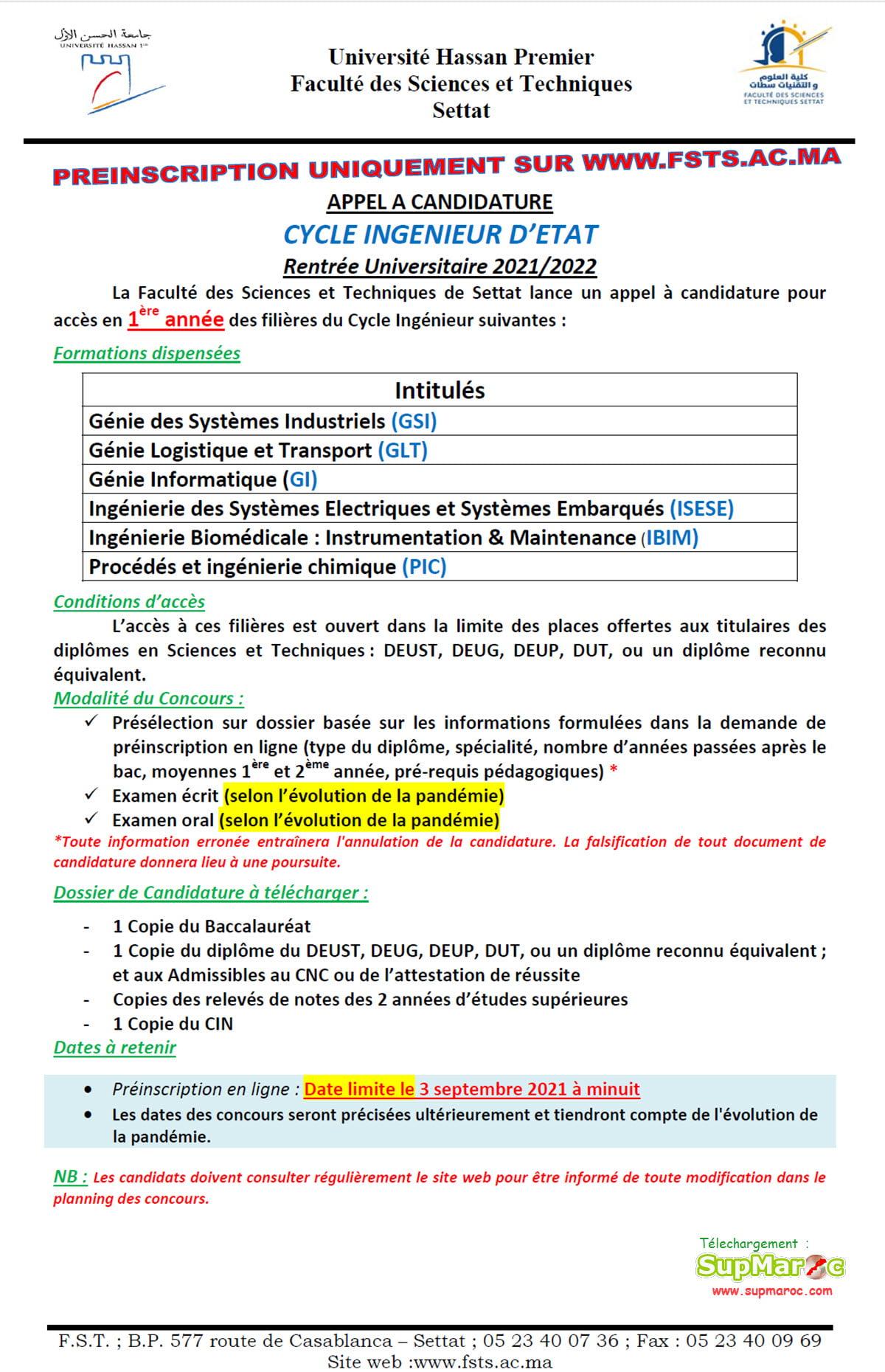 FST Settat concours 1 année 1ere C. ingénieur 2021 2022