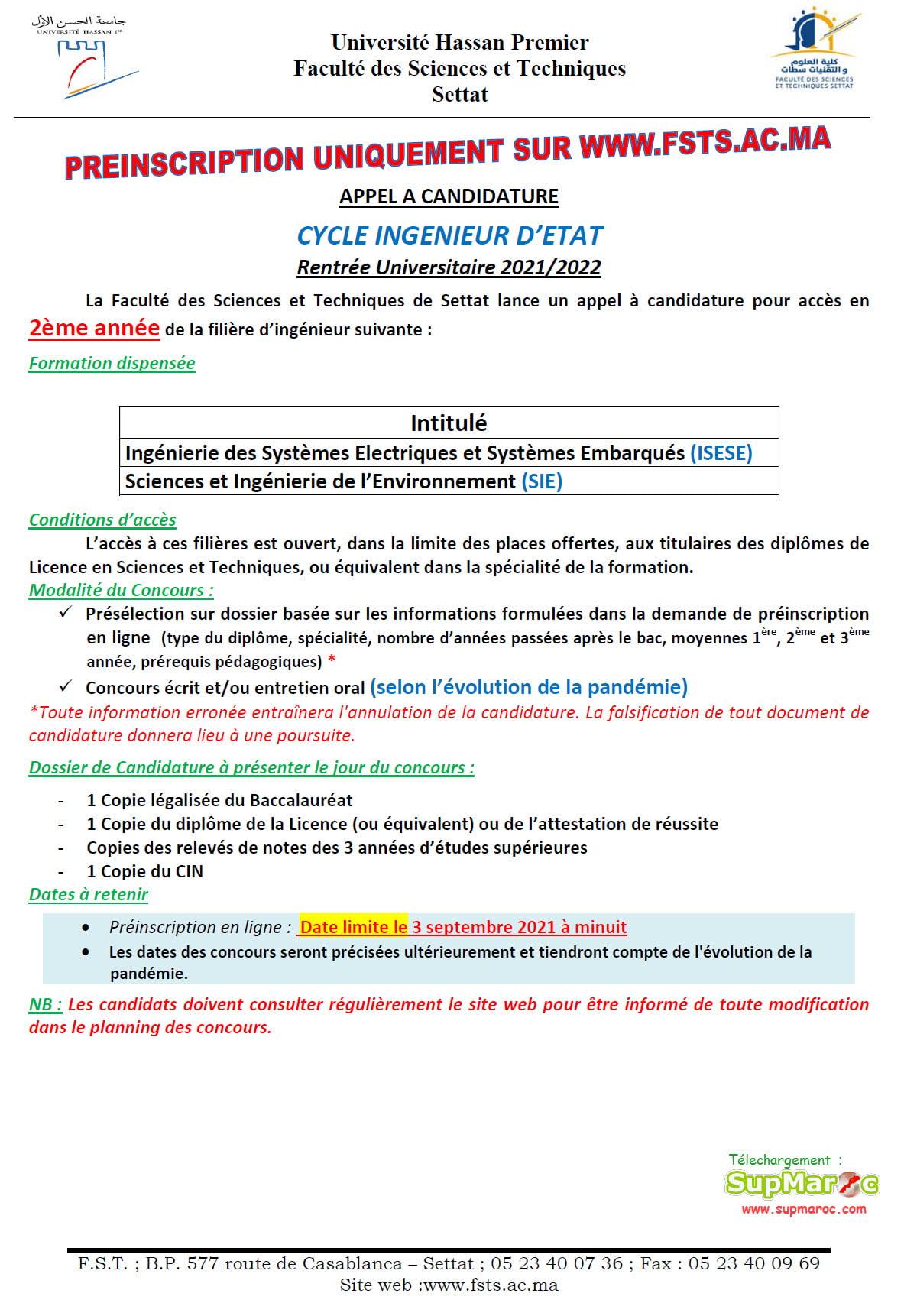 FST Settat concours 2eme annee C. ingénieur 2021 2022