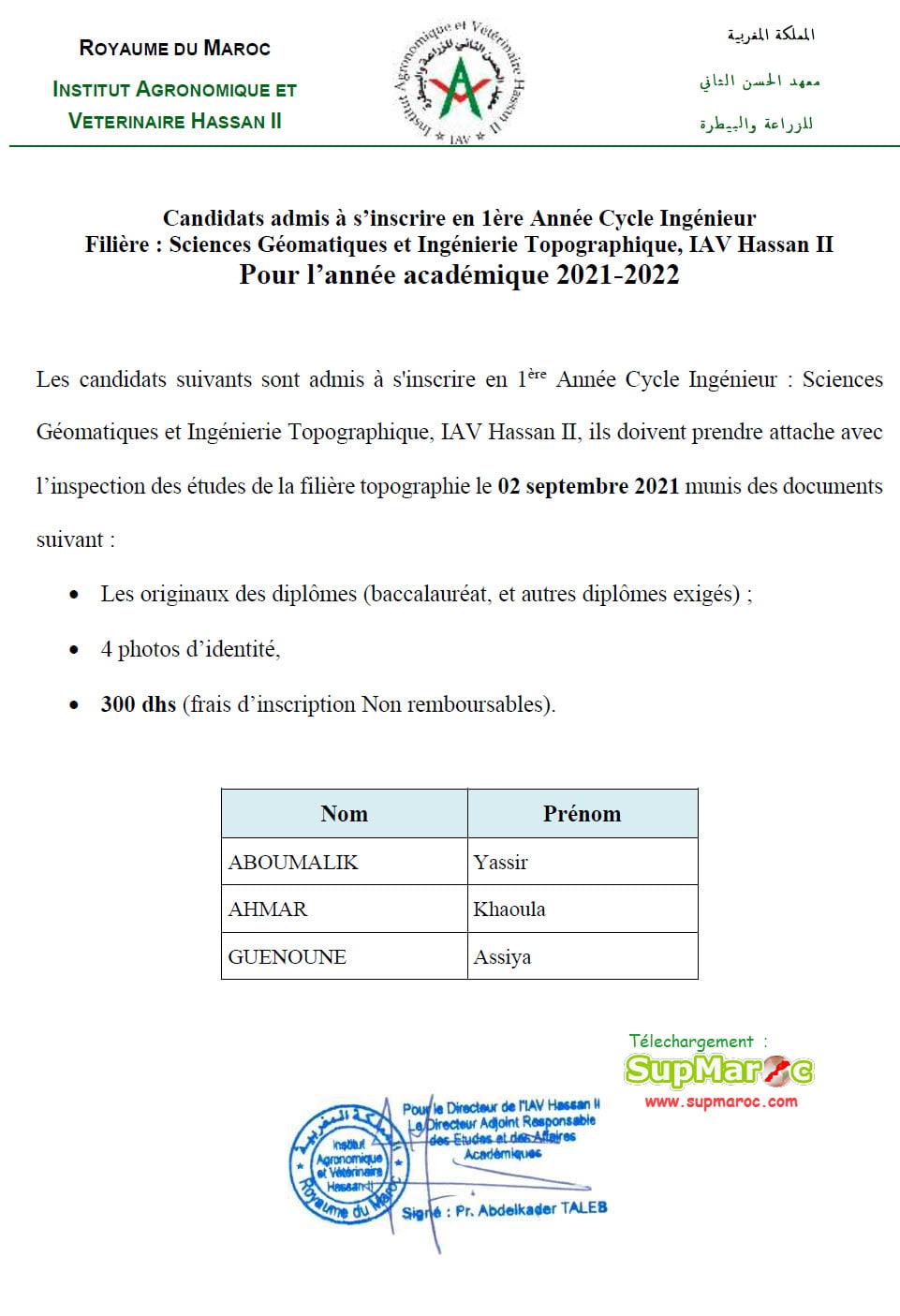 Résultats Concours IAV Rabat C Ingénieur 2021 - 2022