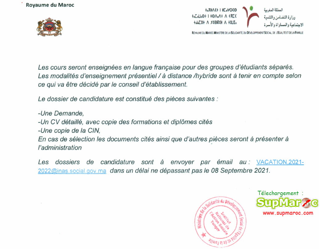 INAS Tanger recrutement des enseignants vacataires 2021 2022