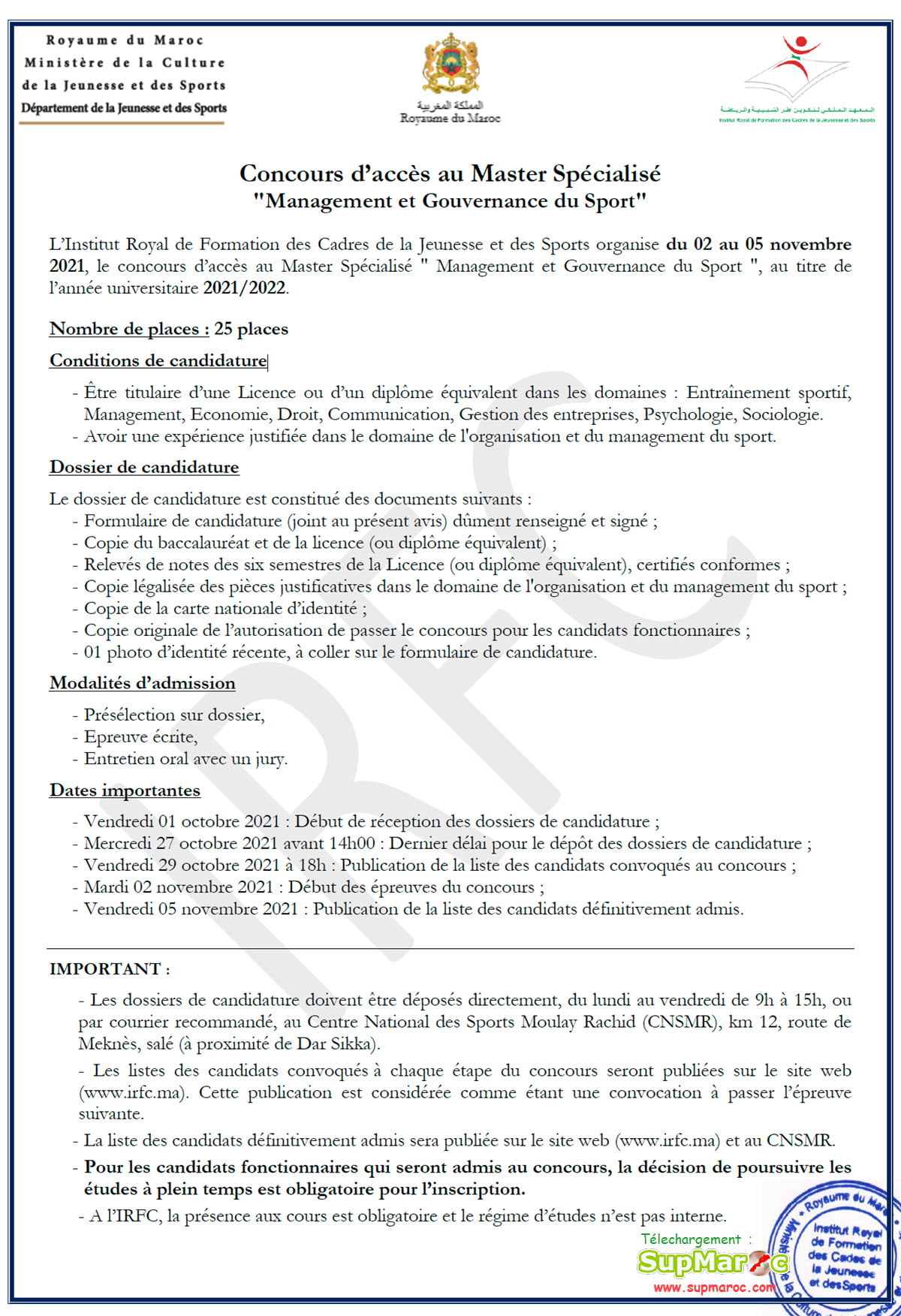 Concours Master IRFC Institut Royal Formation Cadres 2021 2022