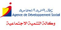 Agence de développement social ADS