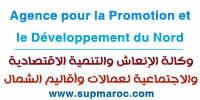 Agence pour la Promotion et le Développement