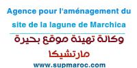 Agence pour l'aménagement du site de la lagune de Marchica