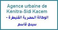 Agence urbaine de Kénitra-Sidi Kacem
