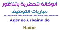 Agence urbaine de Nador