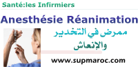 Infirmier en anesthésie-réanimation