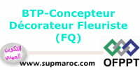 OFPPT Formation Qualifiante  Concepteur Décorateur Fleuriste