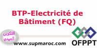 OFPPT  Formation Qualifiante Electricité de Bâtiment