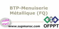 Formation Qualifiante Menuiserie Métallique