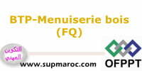 OFPPT Formation Qualifiante Menuiserie Bois