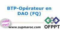 Formation Qualifiante Opérateur en Dessin Assisté par Ordinateur DAO
