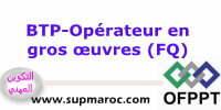 OFPPT Formation Qualifiante Opérateur en Gros œuvres