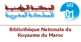 Biblioth%C3%A8que-Nationale-du-Royaume-du-Maroc