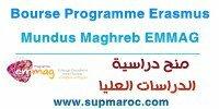 Bourse Programme Erasmus Mundus Maghreb EMMAG