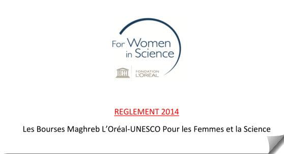 Bourses Maghreb L'Oréal-UNESCO