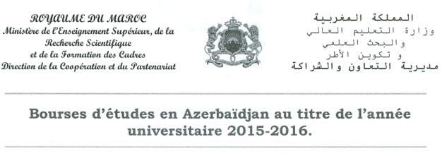 Bourses d'études à l'Université KHAZAR, de la République d'Azerbaïdjan