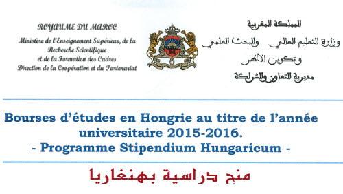 Bourses d'études en Hongrie