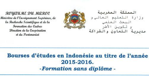 Bourses d'études en Indonésie au titre de l'année universitaire 2015-2016